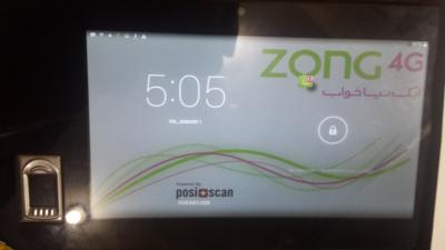 Zong Bio metric Tablet Econnect_Veritab__4.4.2__HM71.V32 Flash File Free